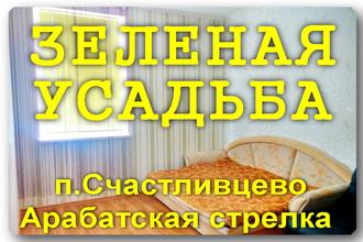 отдых на Арабатской стрелке Азовское море поселок Счастливцево