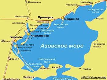 Курортные города на Азовском море. Где отдохнуть на Азовском море?