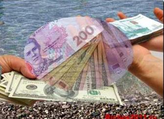 Едим к морю. Что с деньгами?