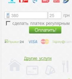 Новые возможности сайта www.arabatka.com . Оплата за мобильный телефон не выходя из дома.