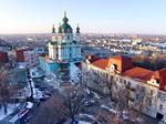 Отдых в Украине в условиях повышения цен