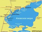 курорты на Азовском море, отдых на Азовском море, берег Азовского моря, где отдохнуть на Азовском море, отдых на Арабатской стрелке, отдых в Геническе, отдых в Кирилловке, отдых в Бердянске