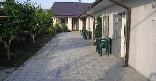 Гостевой дом «Азов-Хаус»!