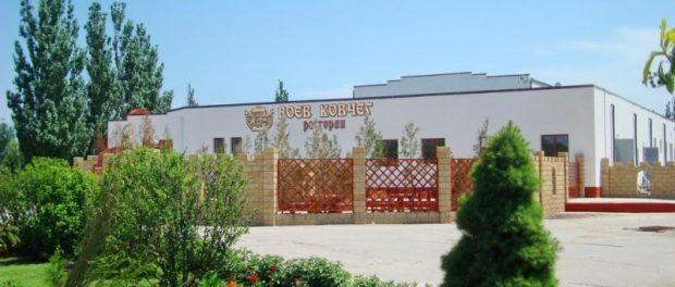 Гостиничный комплекс «Райский сад»